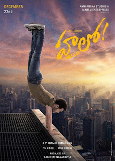 Akhil Hello Telugu Movie Songs Download, Hello Songs Free Download