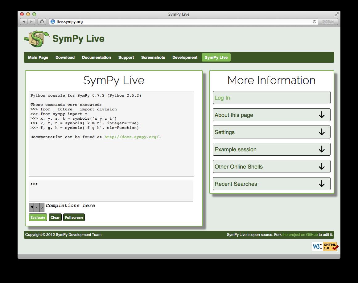 SymPy:使用 Python 幫你導煩人的數學公式(一) - G. T. Wang