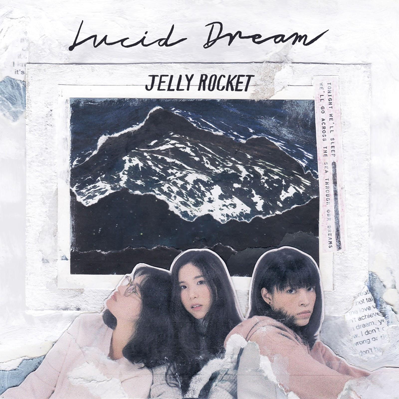 อัลบั้ม Lucid Dream
