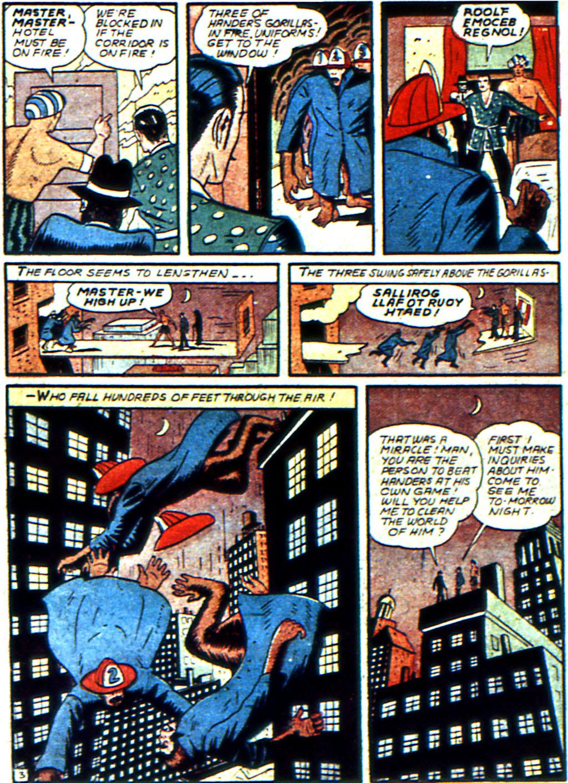 Action Comics (1938) 19 Page 57
