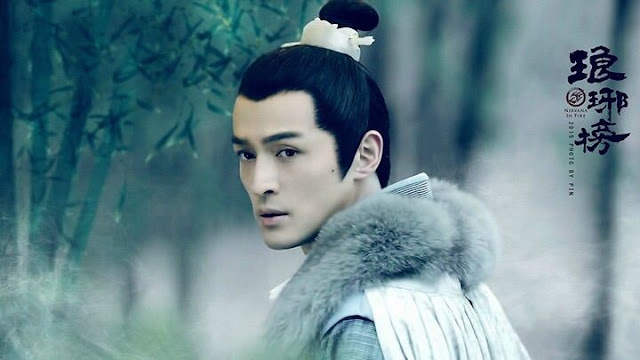 Nirvana in Fire Hu Ge car accident