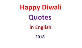 Happy Diwali Quotes in English 2018