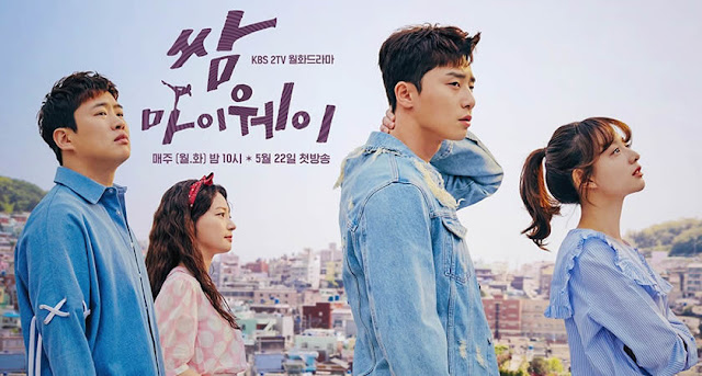 Fight For My Way 2017 Kore Dizisi Yorumu