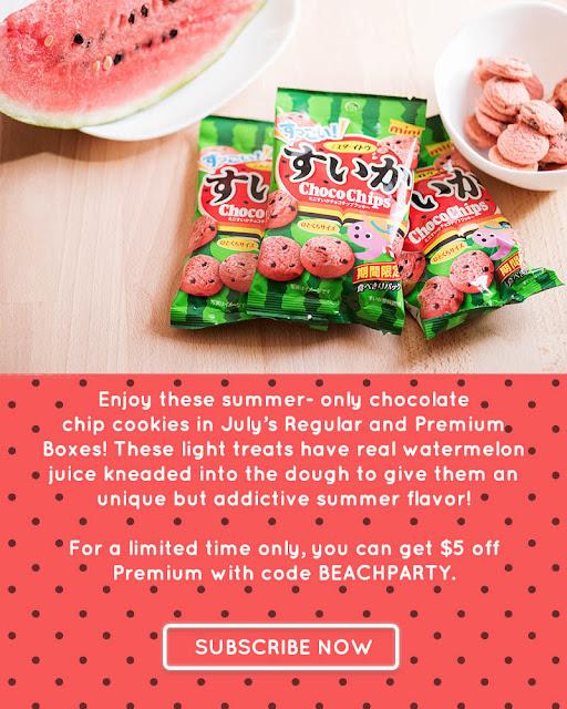 tokyo treat july spoiler