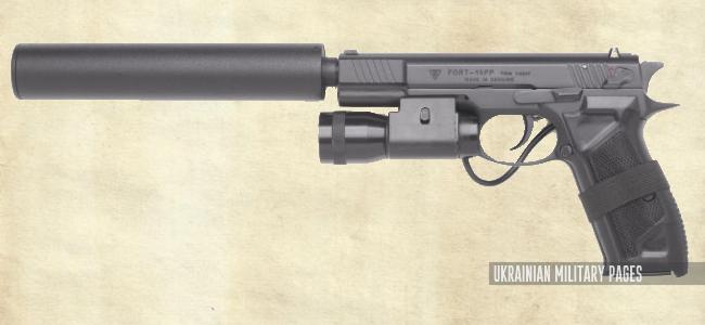 9-мм пістолет Форт-14 ПП