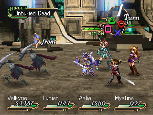 valkyrie profile ps1 iso