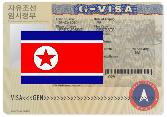 North Korean dissident group (CCD) to issue blockchain-based