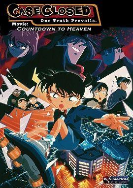 Thám Tử Conan Movie 5: Những Giây Cuối Cùng Tới Thiên Đường - Detective Conan 5: Countdown to Heaven (2001)