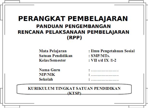 RPP IPS SMP/MTs Kelas 9 Kurikulum 2013 Revisi Semester 1 Semester 2