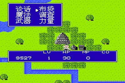 【FC】無盡的任務:裡見八犬傳中文版+攻略,經典日系RPG遊戲!