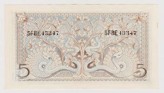 5 Rupiah Kartini (seri kebudayaan 1952) belakang kartini