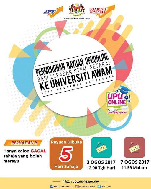 Semakan Keputusan UPU Lepasan STPM/Setaraf Sesi 2017/2018