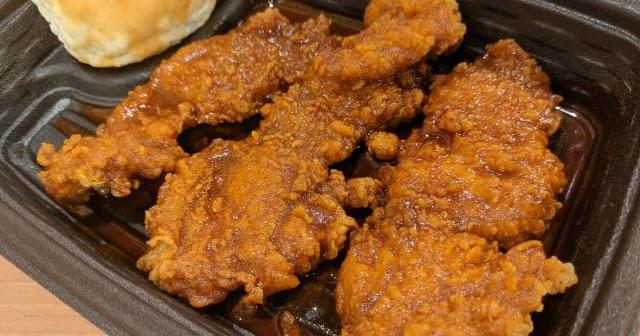 Review Kfc Smoky Mountain Bbq Fried Chicken Tenders