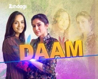 'Daam' Zindagi Tv Upcoming Show Wiki Story |Cast |Title Song |Promo |Timings