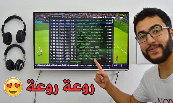 تجربتي في شراء سيرفر IPTV من موقع اجنبي - أحسن سيرفر IPTV جربته لحد الان !!