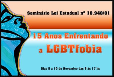 Seminário debate 15 anos da Lei contra homofobia no Estado de SP