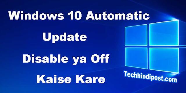 windows 10 me auto update kaise off kare