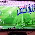موقع جديد للحصول على أفضل سرفروات IPTV المسربة لمشاهدة أي قناة تريدها وبدون دفع المال لأحد