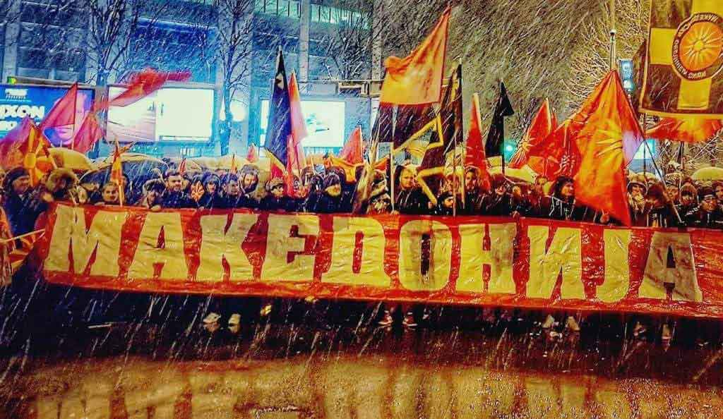 Macedonians attend protest against name change