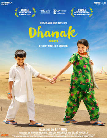 Poster Of Dhanak 2016 Hindi 300MB pDVD 480p Watch Online Free Download Worldfree4u