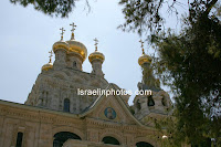 Church of Mary Magdalene - Jerusalem