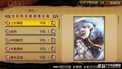 オリジナル マフウ黃泉 - 最新のHDゲームコレクション