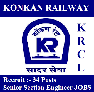 Konkan Railway Corporation Limitedm KRCL, Maharashtra, Goa, Karnataka, Konkan Railway, Senior Section Engineer, Section Engineer, Graduation, freejobalert, Sarkari Naukri, Latest Jobs, krcl logo