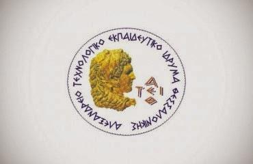 ΤΕΙ Θεσσαλονίκης: Ανακοίνωση για την κάρτα σίτισης