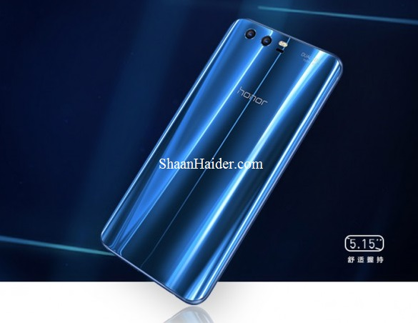 Huawei Honor 9 : Full Hardware Specs and Features