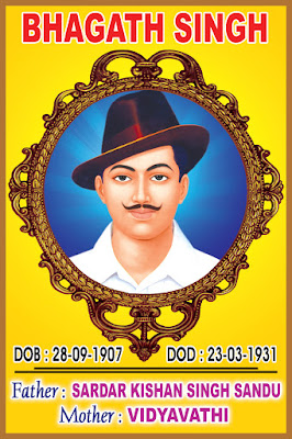 bhagat-singh-legend-of-india-images-with-names-naveengfx.com
