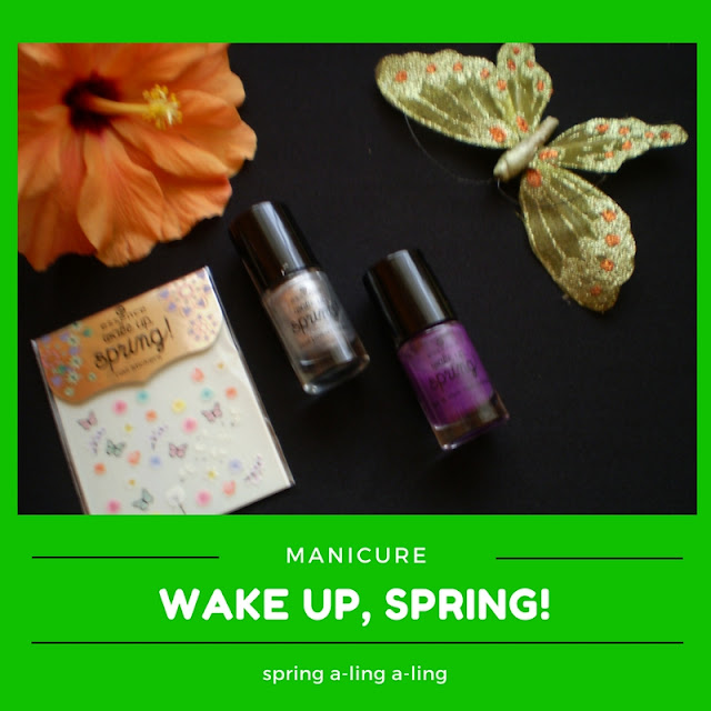 wake up, spring limited edition | essence