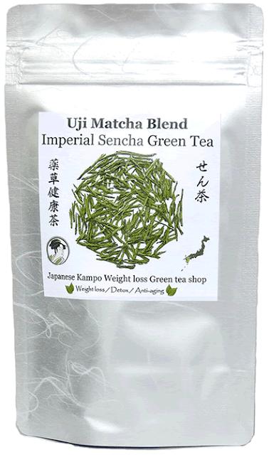 Uji Matcha premium green tea powder Blend Imperial Sencha premium uji Matcha green tea powder aojiru young barley leaves green grass powder japan benefits wheatgrass yomogi mugwort herb