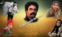 Image result for یکسال بلاتکلیفی سعید شیرزاد زندانی سیاسی