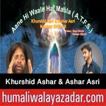 http://www.humaliwalayazadar.com/2015/10/khurshid-ashar-ashar-asri-nohay-2016.html