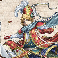 Shoukoku no Altair 23  online