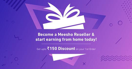 DEEPAK ENTERPRISE: Meesho - Supply For Resellers