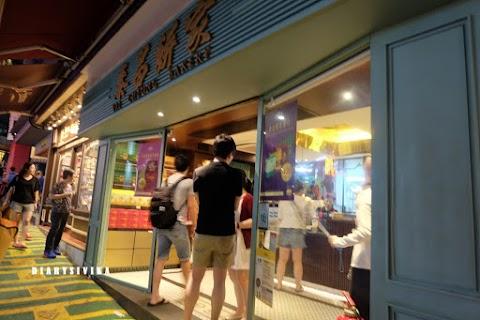 Mencicipi Kuliner Egg Tart di Hongkong