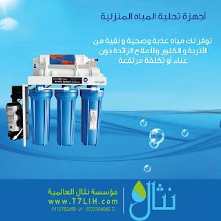 http://www.t7lih.com/search/label/%D8%A3%D8%AC%D9%87%D8%B2%D8%AA%D9%86%D8%A7