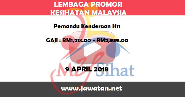 Job in Lembaga Promosi Kesihatan Malaysia (MySihat)  (9 April 2018)