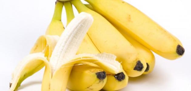 فوائد الموز بالنسبة للخامل