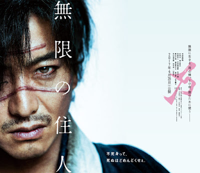 Blade of the Immortal Live Action