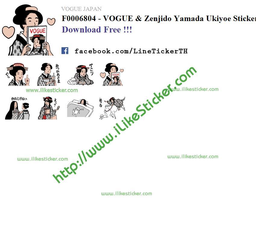 VOGUE & Zenjido Yamada Ukiyoe Stickers