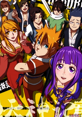 Xem Anime Yêu Thần Ký Phần 3 - Tales of Demons and Gods 3rd Season VietSub