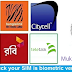 How to check your SIM is biometric verified or not? [FREE]