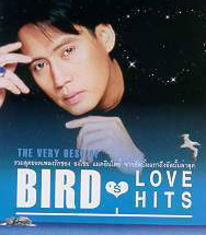 [Bird][Album] Bird Love Hits (1998)