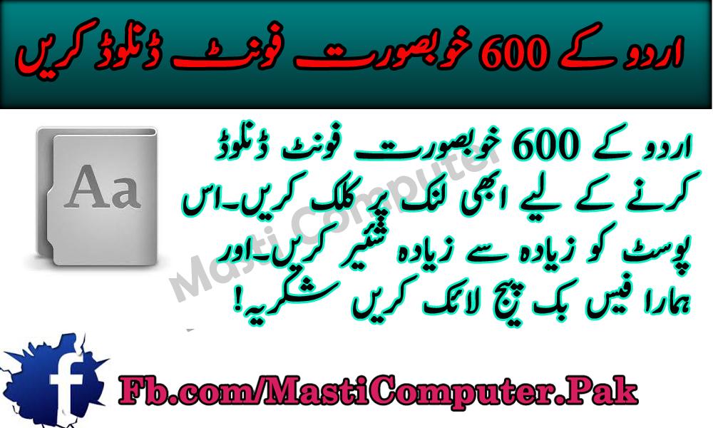 Download Urdu Style English Fonts Free