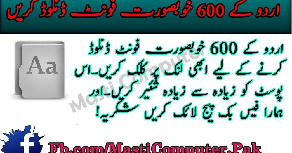 600 Urdu Fonts Free Download By Masti Computer Masti