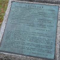 香里団地 非核平和都市宣言