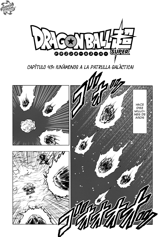 Dragon Ball Super Manga 43 Español