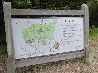 枚岡公園 MAP 地図